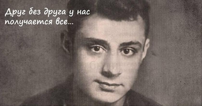17 Лучших Стихов Эдуарда Асадова